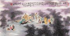 艺人之家著名书法家裘福康作品展示