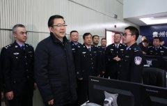 交通安全在整治 平安出行在贵州系列报道之二十二
