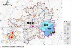 大健康系列报道:贵州侗乡大健康产业示范区之四