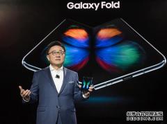 开创移动智能终端全新品类 三星Galaxy Fold震撼开启未来
