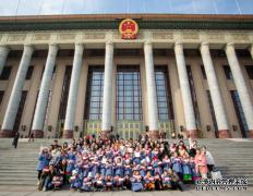 舞动新时代共筑少年梦1月27日在人民大会堂隆重举行
