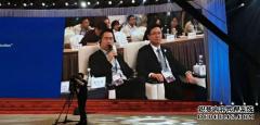 """燕谷坊发声国际数博会""""大数据与全球减贫及社交电商"""""""