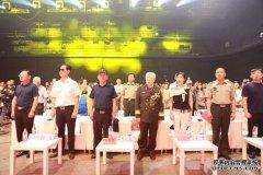 《娜就说吧》公益演唱会在中央电视台星光影视园拉开幕!
