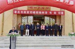 著名书画家祁峰诗书画印展在金塔胡杨林美术馆圆满举行