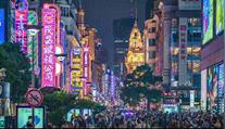 """上海世茂Hello Kitty主题馆暑期联""""萌""""总动员,承包你的夏日快"""