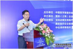 """大数据助推""""健康中国""""健康管理产业将成新舞台"""