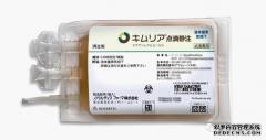 富士国际集团专业辟谣文-日本攻克白血病了吗?