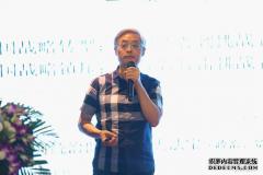 跨界融创 生态四川 会长智库青年领袖平台启动大会举行
