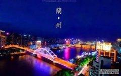 甘肃达云环境科技有限公司剑指2019年甘肃煤改电