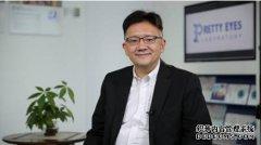 打造社区医疗平台双赢利民华人楷模专访元朗眼科中心集团郑仕乾