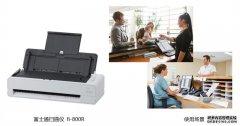 富士通全新推出多功能紧凑型双通道扫描仪fi-800R