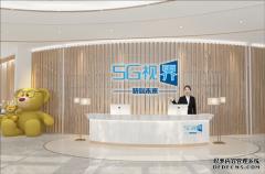 深圳市快赢视界公司 5G视频彩铃领域的乘风破浪者!