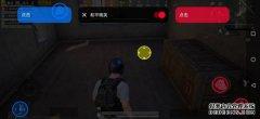 华硕ROG3电竞屏游戏手机:真实的体感操控让你爽到咋舌