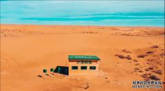 沙漠邮局:沙漠深处的